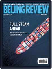 Beijing Review (Digital) Subscription July 22nd, 2021 Issue