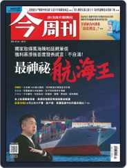 Business Today 今周刊 (Digital) Subscription July 26th, 2021 Issue