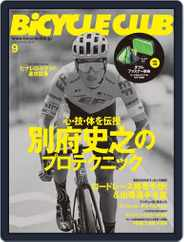 Bicycle Club バイシクルクラブ (Digital) Subscription July 22nd, 2021 Issue