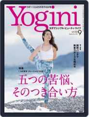 Yogini(ヨギーニ) (Digital) Subscription July 22nd, 2021 Issue