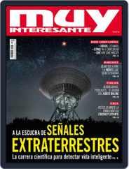 Muy Interesante  España (Digital) Subscription August 1st, 2021 Issue