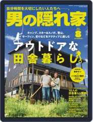 男の隠れ家 (Digital) Subscription June 27th, 2021 Issue