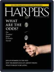 Harper's (Digital) Subscription August 1st, 2021 Issue