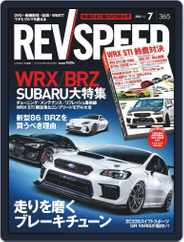 REV SPEED (Digital) Subscription May 26th, 2021 Issue