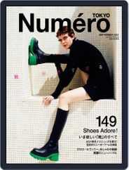 Numero Tokyo ヌメロ・トウキョウ Japan (Digital) Subscription July 27th, 2021 Issue