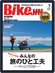 Bikejin/培倶人 バイクジン (Digital) Subscription June 1st, 2021 Issue