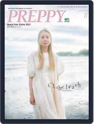 PREPPY (Digital) Subscription July 1st, 2021 Issue