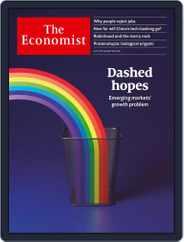 The Economist Latin America (Digital) Subscription July 31st, 2021 Issue