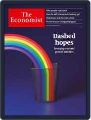The Economist (Digital) Subscription July 31st, 2021 Issue