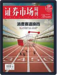 Capital Week 證券市場週刊 (Digital) Subscription July 30th, 2021 Issue