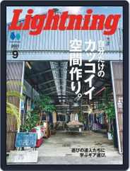 Lightning (ライトニング) (Digital) Subscription July 30th, 2021 Issue