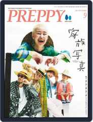 PREPPY (Digital) Subscription July 30th, 2021 Issue