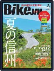 Bikejin/培倶人 バイクジン (Digital) Subscription July 1st, 2021 Issue