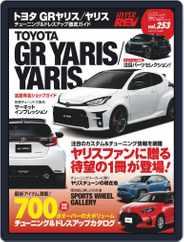 ハイパーレブ HYPER REV (Digital) Subscription March 31st, 2021 Issue