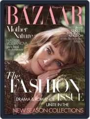 Harper's Bazaar UK (Digital) Subscription September 1st, 2021 Issue