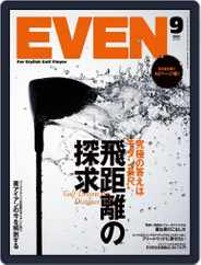 EVEN イーブン (Digital) Subscription August 5th, 2021 Issue