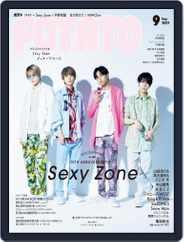 POTATO ポテト (Digital) Subscription August 4th, 2021 Issue