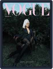 Vogue Taiwan (Digital) Subscription August 6th, 2021 Issue