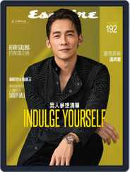 Esquire Taiwan 君子雜誌 (Digital) Subscription August 6th, 2021 Issue