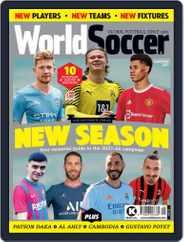 World Soccer (Digital) Subscription September 1st, 2021 Issue