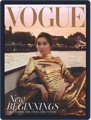 British Vogue (Digital) Subscription September 1st, 2021 Issue