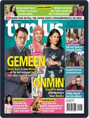 TV Plus Afrikaans (Digital) Subscription August 12th, 2021 Issue