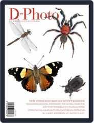D-Photo (Digital) Subscription September 1st, 2021 Issue