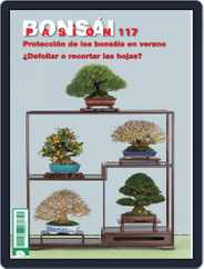 Bonsái Pasión (Digital) Subscription August 1st, 2021 Issue