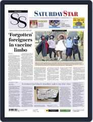 Saturday Star (Digital) Subscription August 7th, 2021 Issue