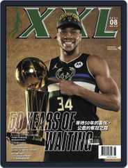XXL Basketball (Digital) Subscription August 9th, 2021 Issue