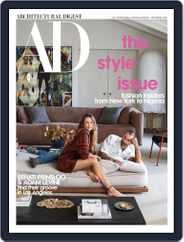 Architectural Digest (Digital) Subscription September 1st, 2021 Issue
