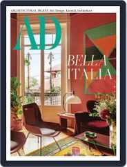 AD (D) (Digital) Subscription September 1st, 2021 Issue