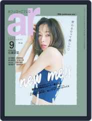 ar アール (Digital) Subscription August 10th, 2021 Issue