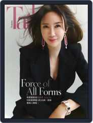 Tatler Taiwan (Digital) Subscription August 12th, 2021 Issue