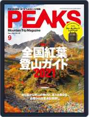 PEAKS ピークス (Digital) Subscription August 16th, 2021 Issue