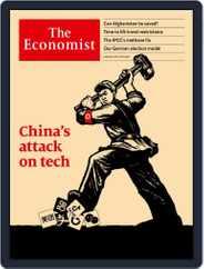 The Economist Latin America (Digital) Subscription August 14th, 2021 Issue