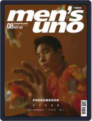 Men's Uno (Digital) Subscription August 13th, 2021 Issue