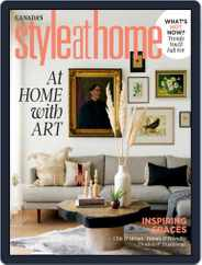 Style At Home Canada (Digital) Subscription September 1st, 2021 Issue