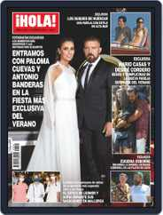 Hola (Digital) Subscription August 18th, 2021 Issue