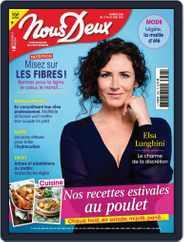 Nous Deux (Digital) Subscription August 17th, 2021 Issue