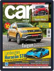 Car India (Digital) Subscription August 1st, 2021 Issue