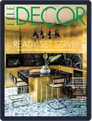 ELLE DECOR (Digital) Subscription September 1st, 2021 Issue