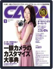 CAPA (キャパ) (Digital) Subscription August 19th, 2021 Issue