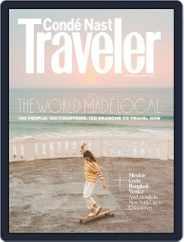 Conde Nast Traveler (Digital) Subscription September 1st, 2021 Issue