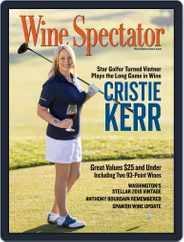 Wine Spectator (Digital) Subscription October 15th, 2021 Issue