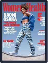 Women's Health (Digital) Subscription September 1st, 2021 Issue