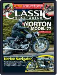 Classic Bike Guide (Digital) Subscription September 1st, 2021 Issue