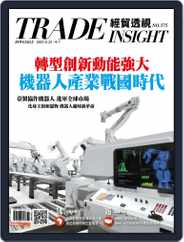 Trade Insight Biweekly 經貿透視雙周刊 (Digital) Subscription August 25th, 2021 Issue