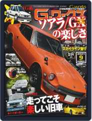 Gワークス GWorks (Digital) Subscription July 21st, 2021 Issue
