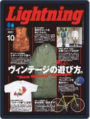 Lightning (ライトニング) (Digital) Subscription August 30th, 2021 Issue
